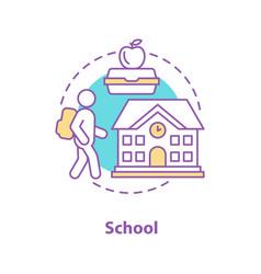 School concept icon vector