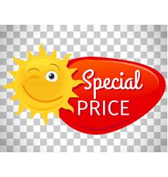Summer sale label smiling sun vector