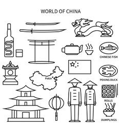 World Of China Line Icons Set vector