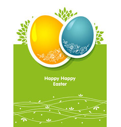 egg easter vector image