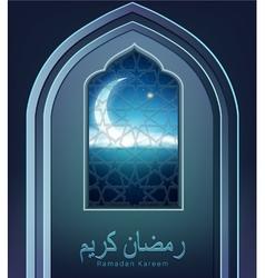 festive background for Ramadan Kareem vector image vector image