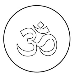 Induism symbol om sign icon black color simple vector