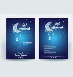 Beautiful eid mubarak flyer brochure vector