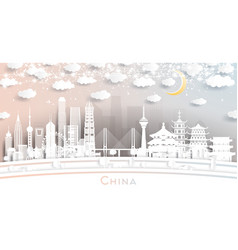 china city skyline in paper cut style with white vector image