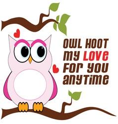 Owl Hoot vector image vector image