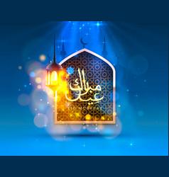 Eid mubarak cover card arch with columns vector
