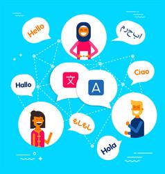 friends on translation app online for social media vector image