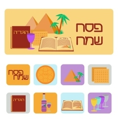 Passover icon set vector image