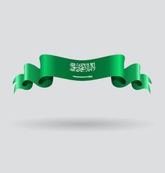 Saudi Arabian wavy flag vector