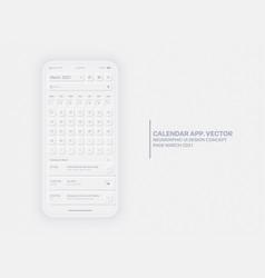 Calendar app march 2021 ui ux neumorphic design vector