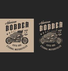 custom motorbike vintage monochrome emblem vector image