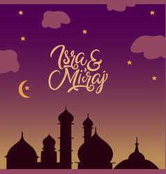 Isra miraj mosque translation for wallpaper vector