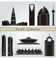 Riyadh landmarks and monuments vector