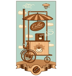mobile coffee vector image vector image
