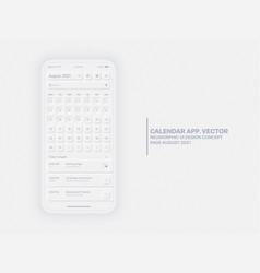 Calendar app august 2021 ui ux neumorphic design vector
