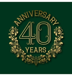 Golden emblem of fortieth years anniversary vector