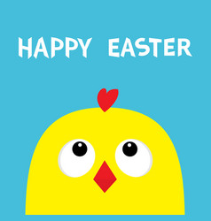 Happy easter sign symbol chicken head face big vector