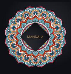 meditation abstarct mandala vector image