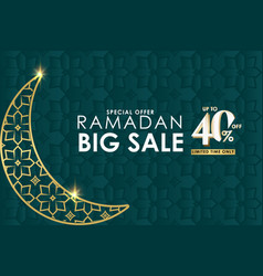 Ramadan big sale special offer up to 40 off vector