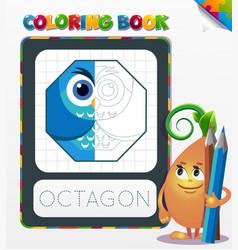 Coloring book octagon geometric form vector
