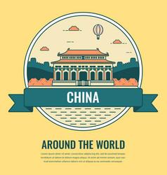 world landmarks china travel and tourism vector image