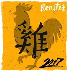 Chinese rooster vector image