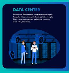 data center server room storage control equipment vector image