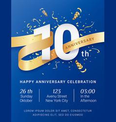 10th anniversary celebration invitation poster vector
