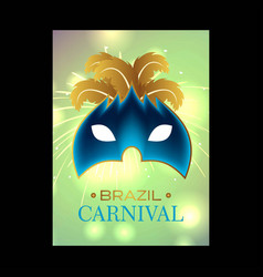 happy brazilian carnival day green shiny blurred vector image