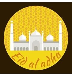 holiday Eid Al Adha label vector image