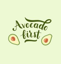 Handwritten funny phrase avocado first vector