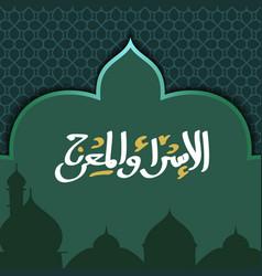 Isra miraj background template vector