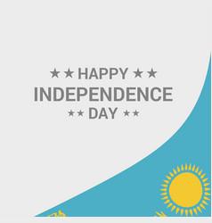 Kazakhstan independence day typographic design vector
