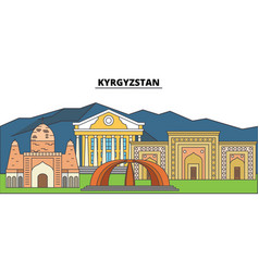 kyrgyzstan city skyline architecture buildings vector image