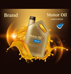 Machine oil engine diesel filter golden yellow vector