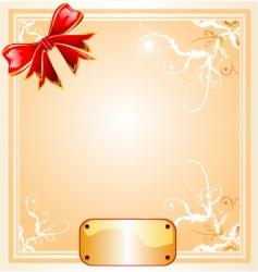 invitation frame vector image