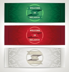 Three Belarus traditional banners with ribbons vector image vector image