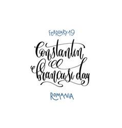 February 19 - constantin brancusi day - pomania vector