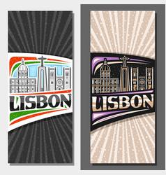 vertical templates for lisbon vector image