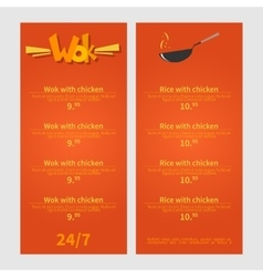 Wok menu template menu of wok restaurant flat vector