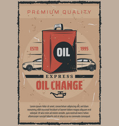 car engine oils change express auto service poster vector image