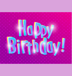 happy birthday greeting card kids theme vector image