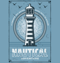 nautical marine lighthouse tower vector image