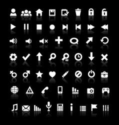 White web icons vector
