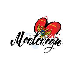 logo for montenegro fridge magnet with vector image