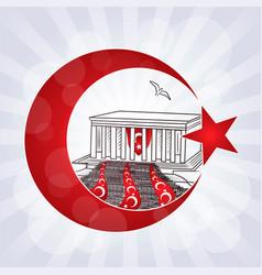 Mausoleum ataturk and flags turkey vector