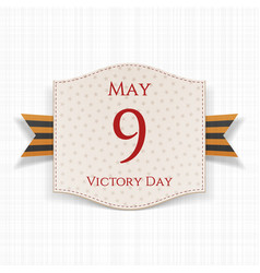 Victory Day white Banner with st George Ribbon vector