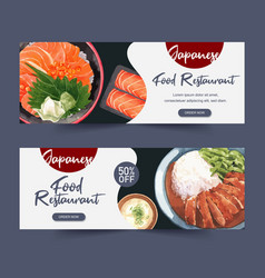 Watercolor design with curry rice for banners vector