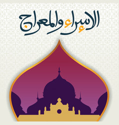 greeting happy isra miraj day design with mosque vector image