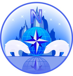 north pole polar bears vector image